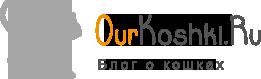 Сайт о кошках - породы, кормление, разведение