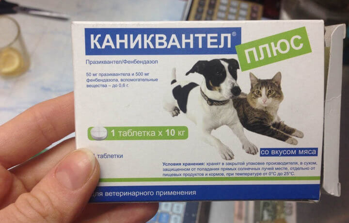 Таблетки Каниквантел-плюс от паразитов