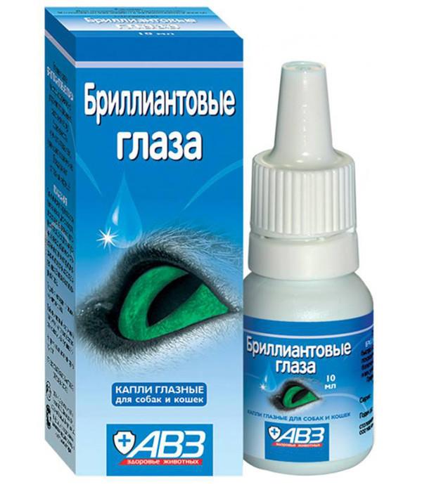 Бриллиантовые глаза применяют для лечения воспалительных и инфекционных заболеваний