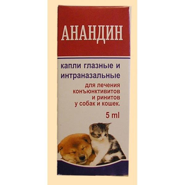 Анандин – иммуномодулирующий препарат