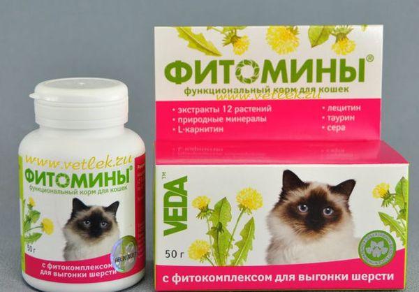 """Таблетки """"Фитомины"""" для вывода шерсти"""