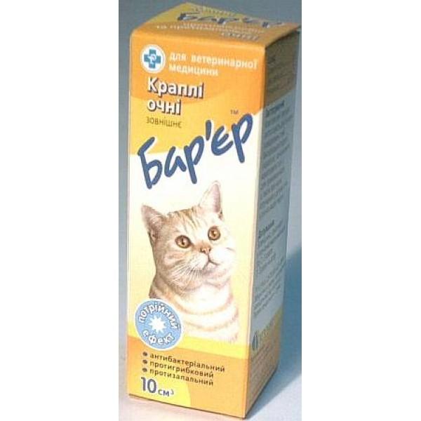 Барьер – популярное лекарство с тройным эффектом
